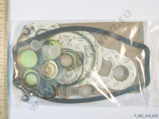 Полусварной теплообменник-конденсатор Alfa Laval M10-BW FDR Орёл