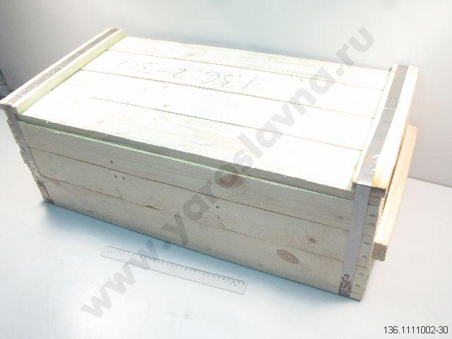 Трубка топливная №1 ТНВД КамАЗ Евро-1 (ОАО  КАМАЗ ) - МТЗ.