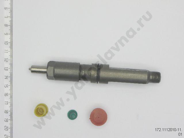 172.1112010-11.01 форсунка Д-245С/260Е2